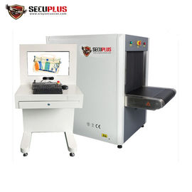 China Unique Win 7 Security Hand Airport Baggage Scanning Equipment Remote Workstation supplier