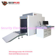 China Parcel X Ray Baggage Inspection System 17'' Monitor Display For Warehouse / Seaport supplier
