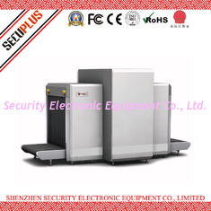 China Airport Dual 160kv X Ray Security Scanner Horizontal / Vertical View Multi Languages supplier