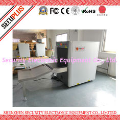 China 0.2m/s Belt Speed X Ray Bag Scanner , X Ray Baggage Inspection System For Parcels supplier