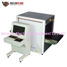 China 150KG Security Baggage And Parcel Inspection Cargo Inspection System SPX-6550 supplier