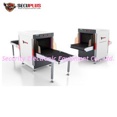 China Small Parcels Inspection X Ray Baggage Scanner For Sri-Lanka Hotel Police Defense supplier