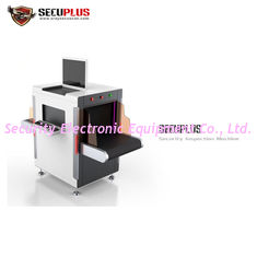 China SPX-6040 X Ray Baggage Inspection System 17'' Monitor Display With Audio / Visual Alarm supplier