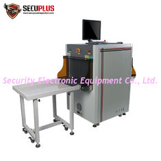 China Police Factory use X-ray Baggage SCanner SPX5030C X ray Parcels Scanning Machine supplier