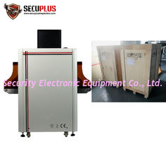 China Smart X Ray Security Scanner SPX5030C Automatic Save Scanned Image With CE Approval supplier