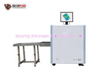 China Police use X Ray Baggage Scanner SPX5030C X-ray Inspection Machine with CE approval supplier