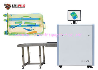 China SPX5030C Multi Energy x ray scanning machine X-ray Baggage Scanner for small items supplier