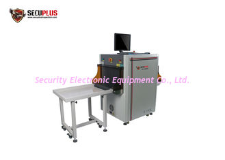 China Small Size Baggage Screening Equipment Multi Function For Shoe / Cloth Factory supplier