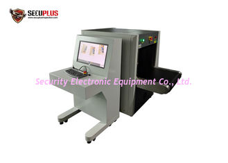 China 160KV X Ray Baggage And Parcel Inspection Screening Equipment Tunnel Size 60*40cm supplier