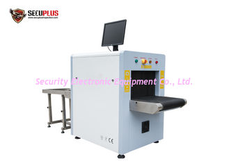 China SPX5030C Baggage Screening Equipment X Ray Baggage Scanner for Secueity supplier