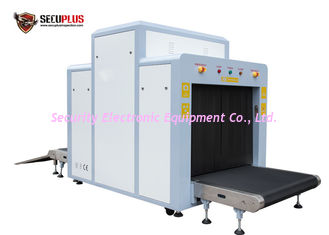 China X Ray Security Scanner SPX10080 X-Ray Baggage Scanner for Hotel/School/Station supplier