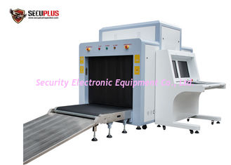 China X-ray Machine SPX10080 Luggage Xray Scanner with CE FCC ROHS approval Baggage Scanner supplier