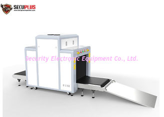 China Big size X-ray Luggage Scanner SPX8065 for Logistics Cargo and Pallet Inspection supplier