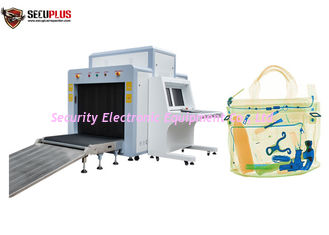 China Security Detection systems SPX10080 X Ray Baggage Scanner for station and Logistic supplier