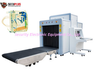 China Station X-Ray Baggage Inspection System SPX100100  Xray Scanner For Airport supplier