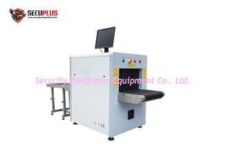 China Airport Security Small parcel and Luggage X Ray Machines SECUPLUS SPX5030A supplier