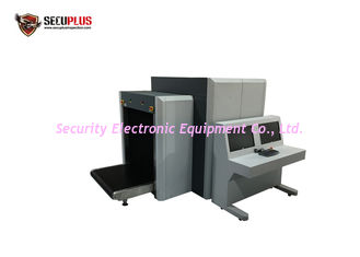 China Dual-view X-ray Baggage Scanner SPX100100DV Luggage X ray Machines for airport supplier