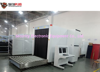 China Airport Cargo X Ray Scanner SPX150180 Freight Inspection X-Ray Scanner supplier