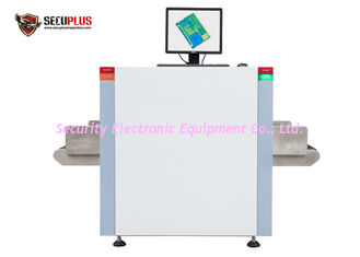 China SPX5030B X Ray Baggage Scanner SECUPLUS Parcels Inspection Machine supplier