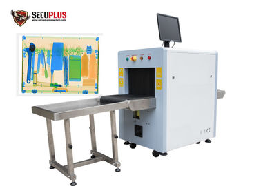 China Manufacture X-ray Baggage Scanner SPX5030C X ray Machine for Factory/office use supplier