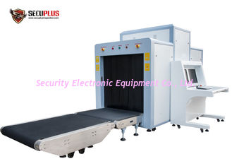 China Logistics Airport Baggage X Ray Machines SPX100100 160KV Luggage X-ray Scanner supplier