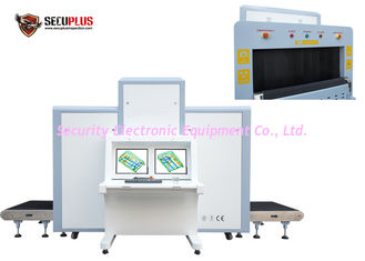 China High Performance X Ray Baggage Scanner SPX100100 X Ray Security Scanner supplier