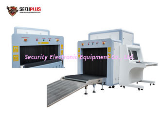 China SECUPLUS SPX100100 Cargo X Ray Baggage Scanner Parcel Security Inspection supplier