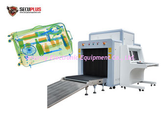 China SECUPLUS Multi Energy Baggage X Ray Scanner SPX10080 For Station Airport security check supplier