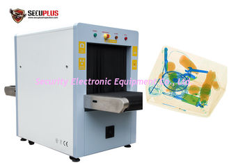 China Luggage X Ray Inspection Equipment x ray machines at airport security SECUPLUS supplier
