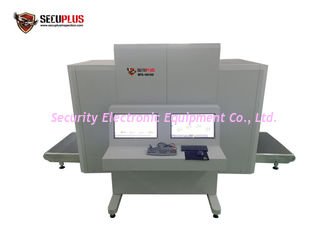 China Big Size X Ray Baggage Scanner For Cargo And Luggage Inspection supplier