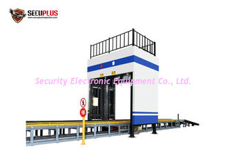 China Border Vehicle Inspection X Ray Security Scanner , Small Car Xray Scanner supplier