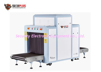 China Large Size Airport X Ray Baggage Scanner For Cargo , Luggage Inspection supplier