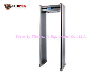 China Multi Zones Arched Metal Detector Gate Sound / Light Alarm With LCD Show Body Temperature supplier