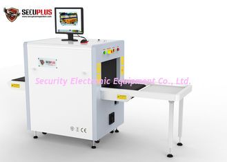 China SECUPLUS Baggage And Parcel Inspection Luggage Scanner With AERB Certification supplier