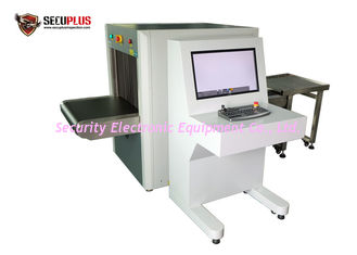 China Secuplus Hotel X Ray Scanning Baggage Scanner Machine 160KV SPX-6040 With CE Approval supplier