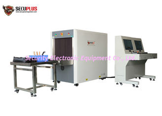 China 1h UPS Backup X Ray Luggage Scanning System 17'' Monitor Display In Buidling Entrance supplier