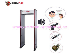 China SPW-IIIC Walk Through Metal Detector 18 Zones For Public Places Hostipal Entrance supplier