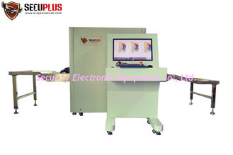 China Introscope Security 38AWG 160KV X Ray Parcel Scanner supplier