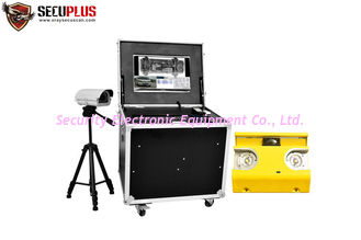 China Line Scan Uvss System Under Vehicle Inspection System 100w 22 Inch LCD Monitor supplier