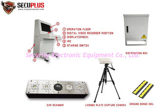 China Fixed Under Vehicle IP68 Explosive Inspection Machine supplier
