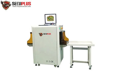 China 80KV X-ray Baggage Inspection Scanner 5030A X Ray Machine with CE ROHS FCC supplier