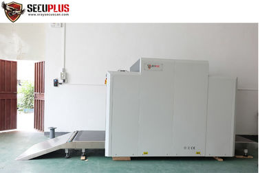 China Airport Security Equipment X Ray Inspection Machine 21.5 Inch Screen SPX-100100 supplier