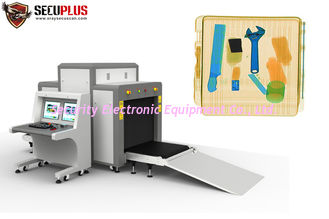 China Cargo X Ray Machine Assist to detect drug and explosive powder SPX-10080 supplier
