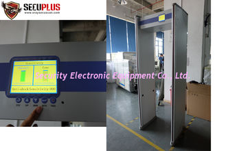 China Battery Backup Walk Through Metal Detector Door Frame 24 33 Zones 7 Inch LCD Screen supplier