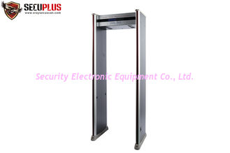 China Sound and LED Lights Alarm Walk Through Metal Detector for Station Security Check supplier