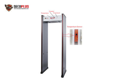 China Indoor Metal Detector Gate 18 Zones Temperature Measure Sound / LED Lights Alarm supplier
