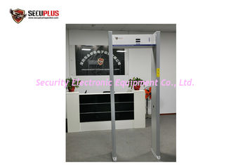 China English Voice Broadcast Metal Detector Gate Temperature Detection With CE FCC Approval supplier