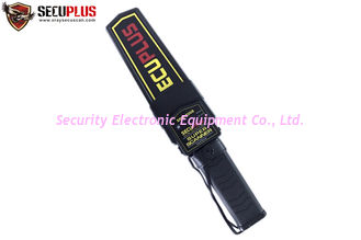 Super Scanner Hand Held Metal Detector Security Device / Handheld Wand Scanner For Guards