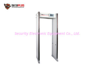 China Waterproof Walkthrough Metal Detector Gate 33 Detecting Zones In Built Battery supplier