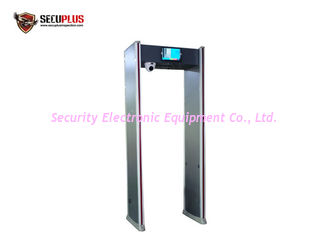 China 1S 10W 50cm Walk Through Metal Detector SPW-IIIDT supplier